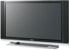 薄型テレビ等買取