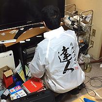 当社スタッフにより、迅速かつ安全・丁寧に遺品整理作業をいたします。